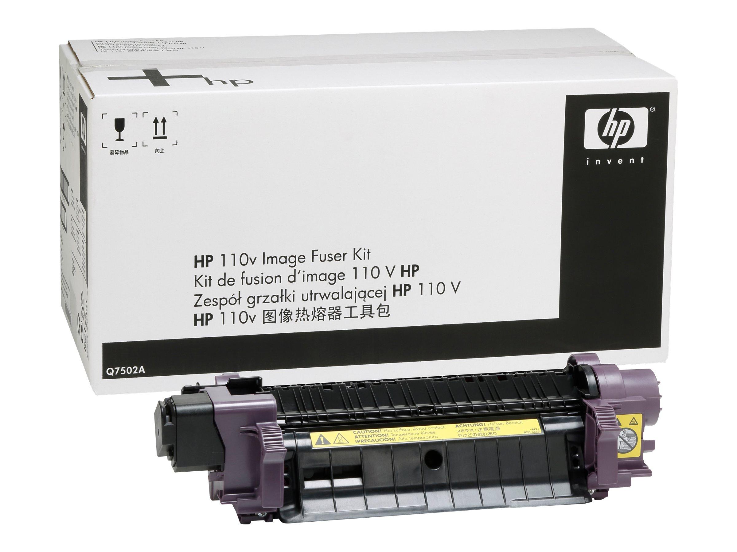 220V Image Fuser Kit for Color LaserJet 4700 BRAND NEW GENUINE HP Q7503A OEM