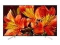 Sony 75 BRAVIA 4K LED-LCD HDR Professional Display, Black, FW75BZ35F, 36457871, Monitors - Large Format