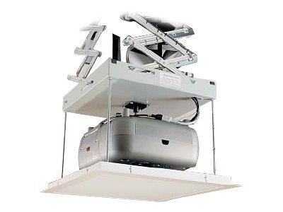 59006fbe308a57 Draper Micro Projector Lift (300198)