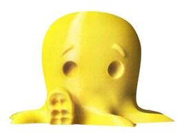 MakerBot True Yellow 1.75mm 2 LB. PLA Filament for Replicator 5th Generation Z18, MP05781, 16769842, Printer Supplies - 3D